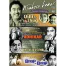CLASSIC COLLECTION  (KISHORE KUMAR) Set Of 4 DVD's