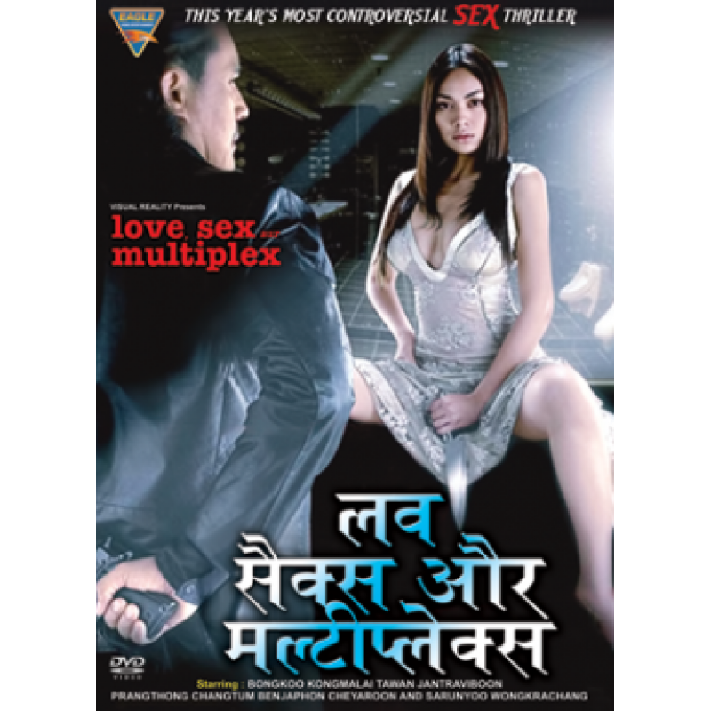Hindi sexy movie watch online