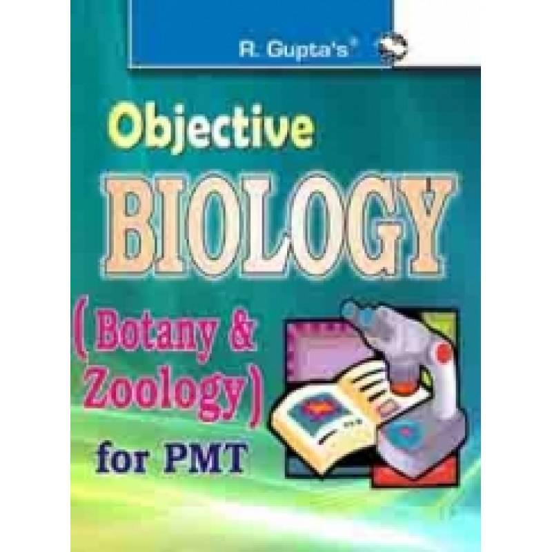Objective Biology For PMT